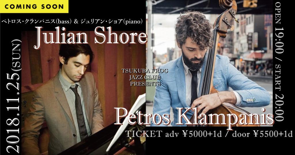 11/25(日)Julian Shore & Petros Klampanis